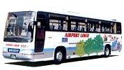 リムジンバスで成田空港へ
