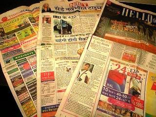 ヒンズー語の新聞